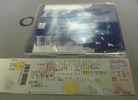アニメイト先行チケットと音楽CD