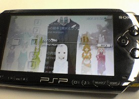 PSP@Sound Horizon仕様