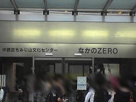 2005091901.jpg