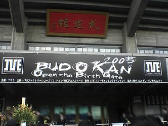 I've In Budokan -Open The Birth Gate-
