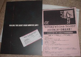 KOTOKO LIVE TOUR 2004 WINTER 〜冬の雫が連れて来た君が聖者だ★Happy White X'mas★〜 東京公演 1日目(12/25公演)
